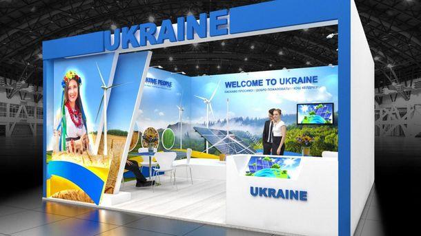 Украина приняла участие в выставке