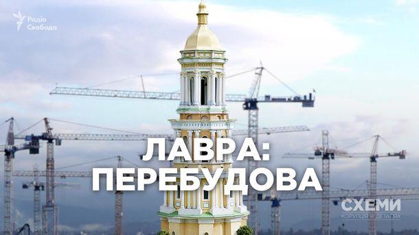 Корреспонденты обнаружили неменее 10-ти незаконных новостроек натерритории Киево-Печерской лавры