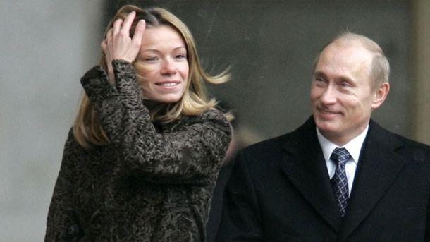 Марія Путіна з батьком Володимиром