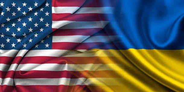 Украина и США подписали определяющий документ