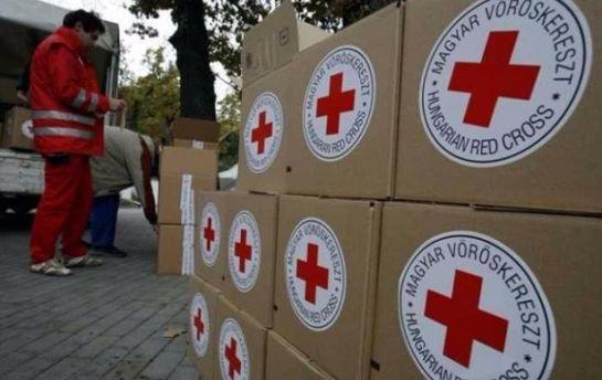 Гуманітарна допомога від Червоного Хреста