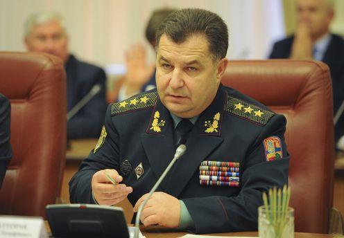 Міністр оборони вважає, що Росія не відмовилася від планів захопити Україну