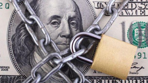 Курс долара суттєво зросте