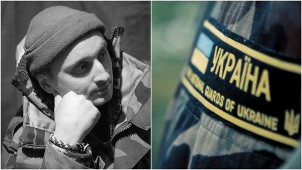 Український військовий потребує операції