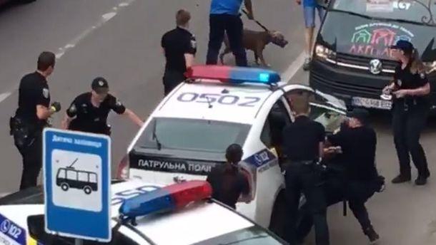 Инцидент с собакой во Львове