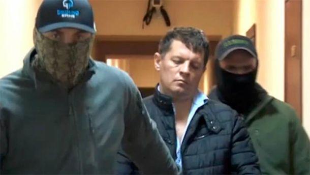 Росіяни призначили українському журналісту Сущенку психіатричну експертизу