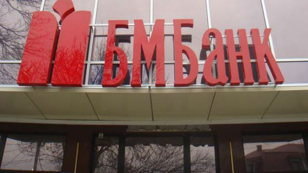 ВоЛьвове неизвестные подожгли помещение «БМбанка»
