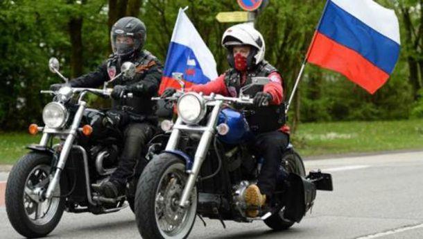 Російські байкери