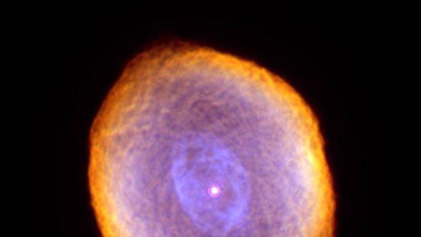 В NASA зафіксували дивовижне фото туманності Спірограф