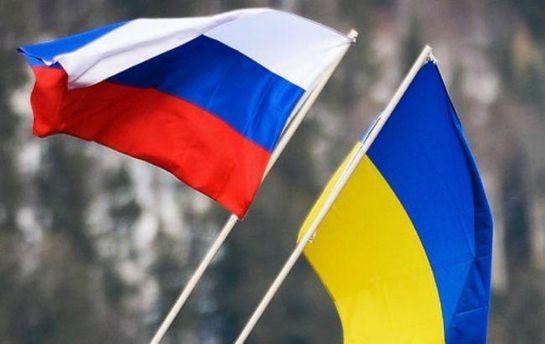 Історик розповіла про різницю між українцями й росіянами