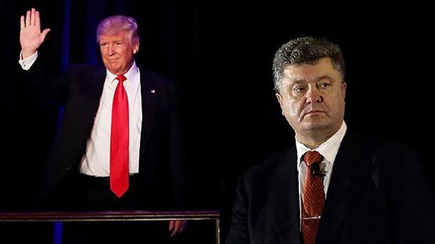 Дональд Трамп и Петро Порошенко