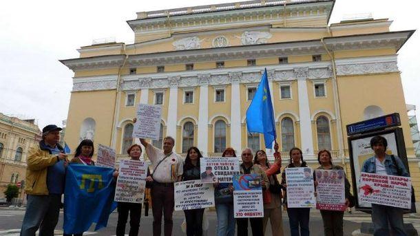 В Санкт-Петербурге провели акцию в поддержку крымских татар