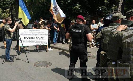 Депутат Рады обвинил главу СБУ вугрозах «сексуальной расправой»
