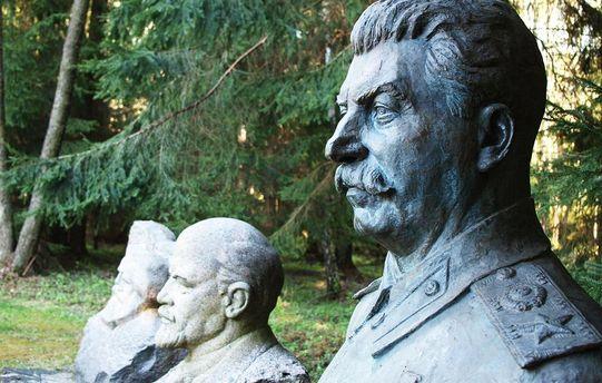Памятники Ленину и Сталину продают на аукционе в Германии