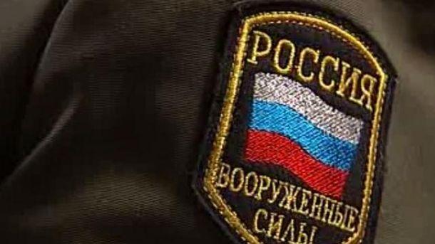 На Донбассе задержали российских военных