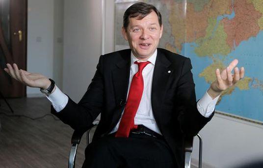 НАЗК підозрює, що Ляшко поєднує депутатство з керуванням компанією