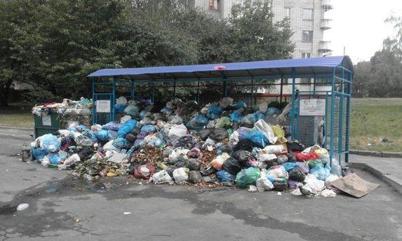 Уляна Супрун вважає, щоуЛьвові непотрібно вводити надзвичайний екологічний стан