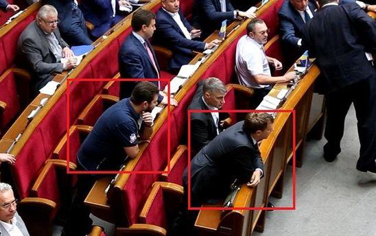 Депутаты устроили массовое кнопкодавство в Верховной Раде