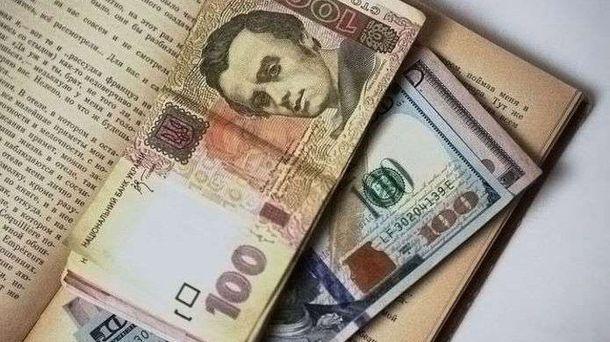 Курс валют НБУ на 21 червня