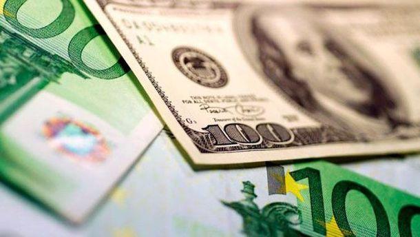 Наличный курс валют 20 июня:
