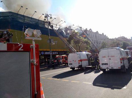 Пожар в Киеве на Крещатике