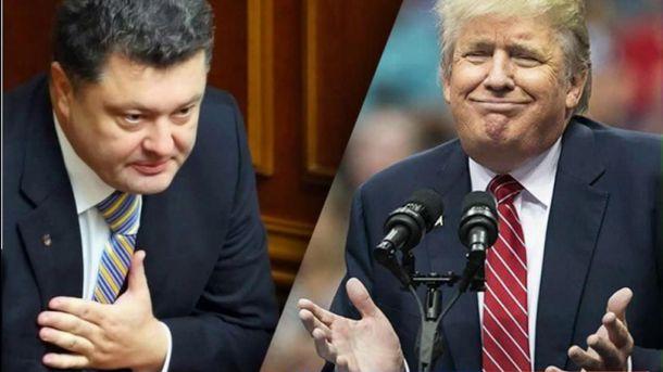 Картинки по запросу трамп порошенко встреча картинки