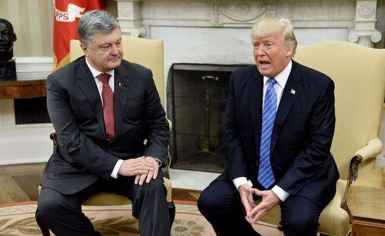Трамп заявив про широке залучення США в справи України