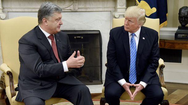 З'явилося відео зустрічі Порошенка та Трампа у Вашингтоні