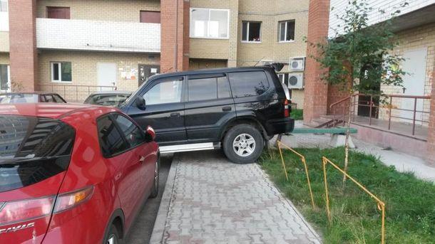Неправильне паркування