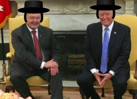 Встреча Трампа и Порошенко в мемах: самое интересное