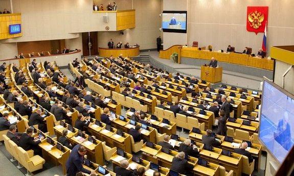 Госдума хочет узнать мнение общественности о своей деятельности