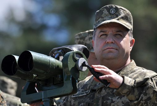 Полторак заявив про завершення призову офіцерів запасу