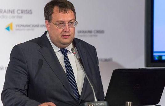 СБУ завершила расследование покушения на Антона Геращенко