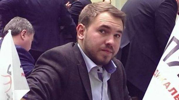 ГПУ просить зняти недоторканність з Андрія Лозового