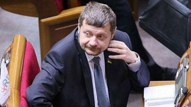 Мосійчук: Доофісу Радикальної партії увірвалась група озброєних