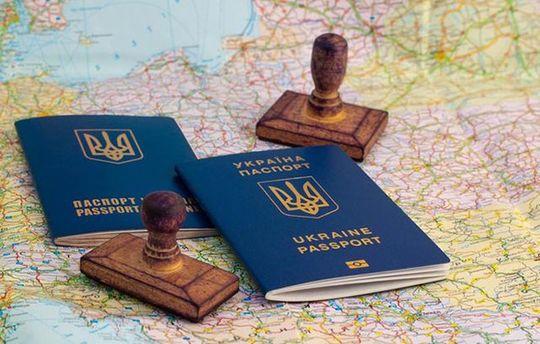 Загранпаспорта не имеют большинство украинцев