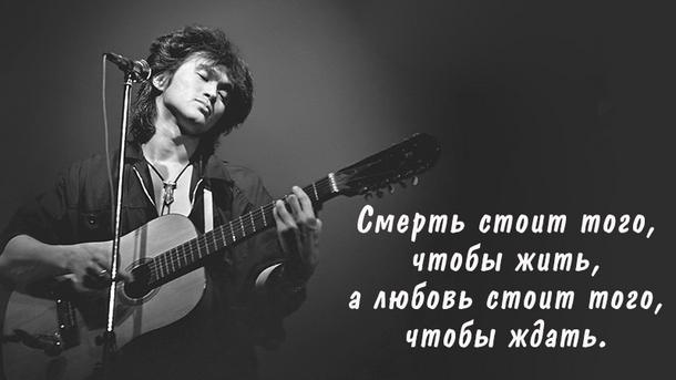 День рождения Цоя: 10 наилучших песен известного музыканта