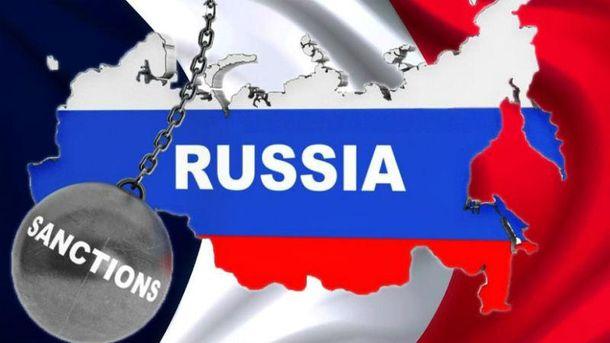 МИД РФ отменило консультации сГосдепом США из-за новых санкций