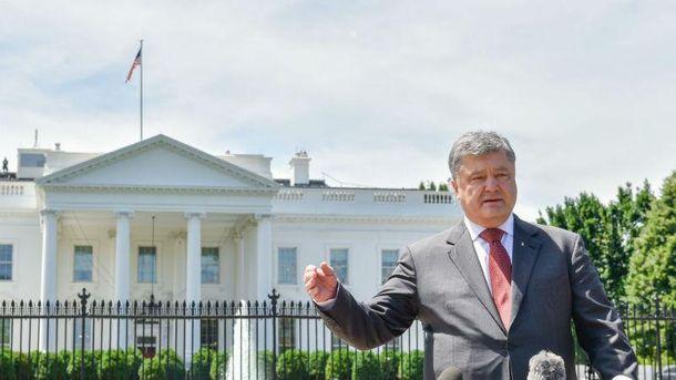 Рабочий визит Петра Порошенко в Вашингтон