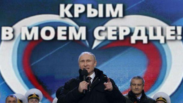 Путин сказал, почему Севастополю невыделают больше средств