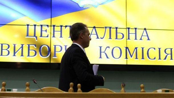 Фракції подали Порошенко нові кандидатури напосади членів ЦВК