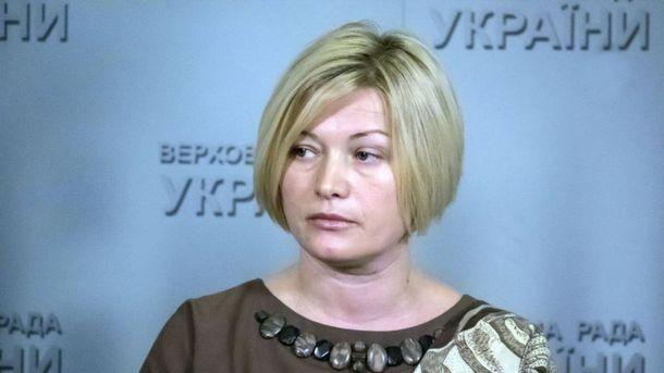 Порошенко призвал съезд США рассмотреть резолюцию опризнании Голодомора геноцидом украинцев