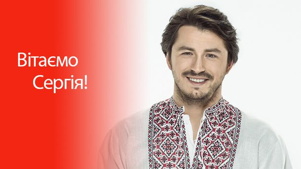 День народження Сергія Притули: ТОП-7 його найкращих цитат