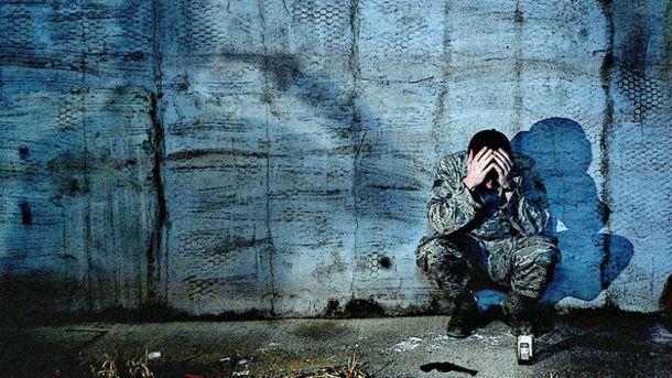 Небойові втрати в зоні АТО (Ілюстрація)