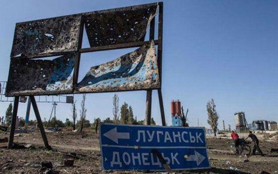 Новий статус Донбасу: про що йдеться
