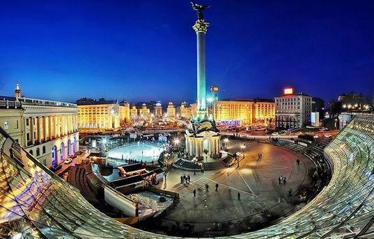 Київ потрапив до рейтингу найдешевших міст світу для туристів