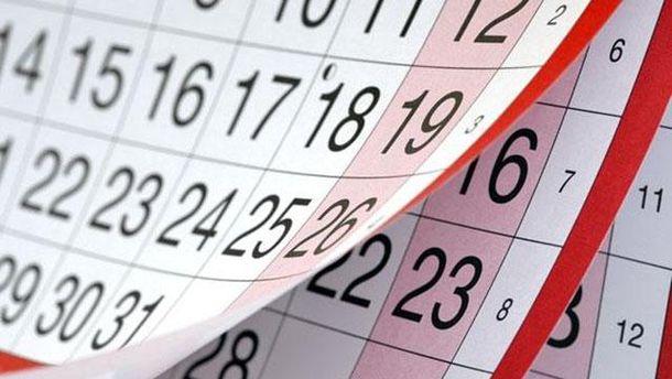 1 травня в Україні залишається вихідним.