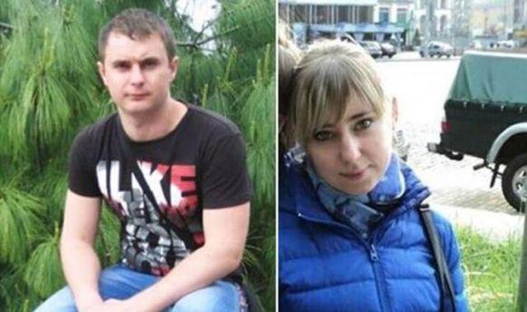 Семейная пара, которая пропала вКиеве, найдена мертвой