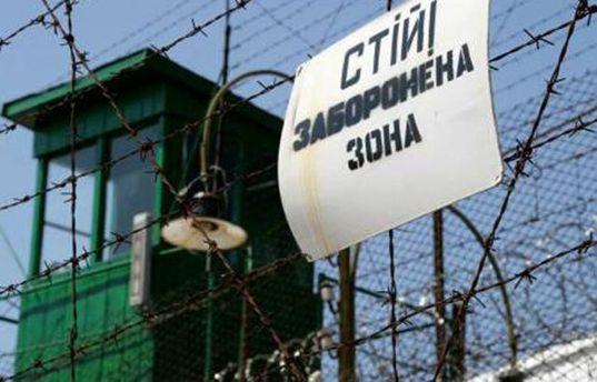 Водной изколоний Сумской области произошла массовая драка. умер заключенный
