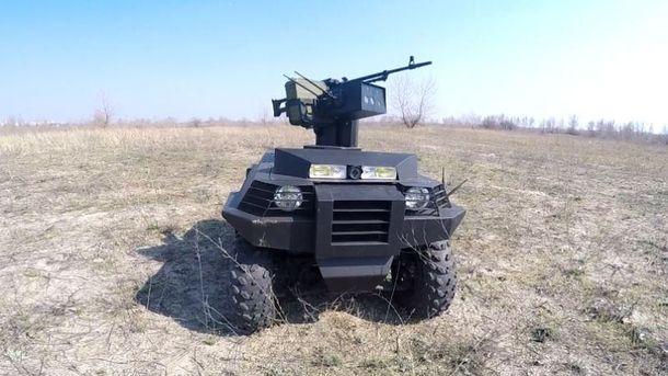Беспилотная боевая платформа